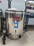 Электрокипятильник ( чаераздатчик) 50 л, фото 2