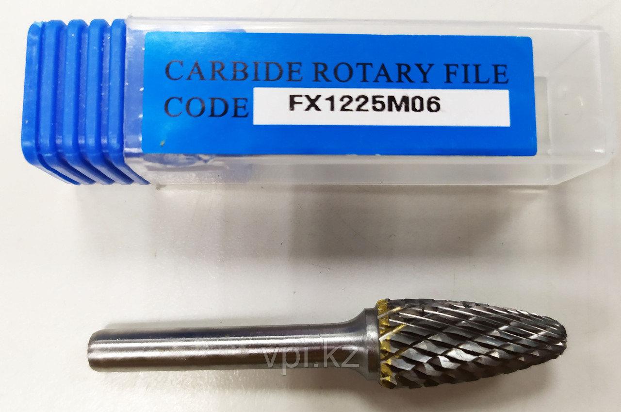 Шарошка по металлу 1225FX ПАРАБОЛА закругленная, 12мм