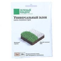 """Семена газона """"Зеленый квадрат"""" Универсальный 1кг"""