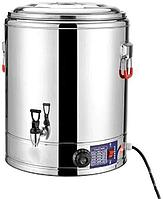 Электрокипятильник ( чаераздатчик) 40 литров