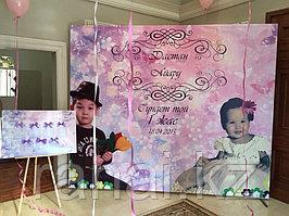 Фотозона для детского праздника, фотозона на годик