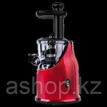 Соковыжималка шнековая для овощей и фруктов Scarlett SC-JE50S33, 220 Вт, Объем сока: 1 л, Защита: автоматическ