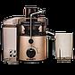 Соковыжималка центробежная для овощей и фруктов Scarlett SC-JE50S34, 800 Вт, Объем сока: 0,6 л, Диаметр отверс, фото 2