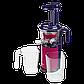 Соковыжималка шнековая для овощей и фруктов Scarlett SC-JE50S41, 300 Вт, Объем сока: 0,8 л, Диаметр отверствия, фото 3