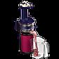 Соковыжималка шнековая для овощей и фруктов Scarlett SC-JE50S41, 300 Вт, Объем сока: 0,8 л, Диаметр отверствия, фото 4