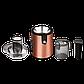Соковыжималка центробежная для овощей и фруктов Scarlett SC-JE50S27, 1500 Вт, Объем сока: 1,5 л, Диаметр отвер, фото 3