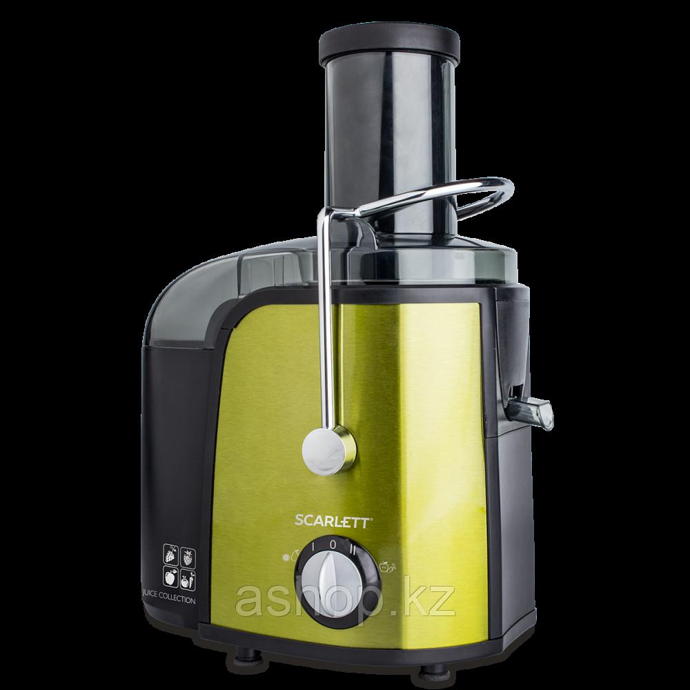 Соковыжималка центробежная для овощей и фруктов Scarlett SC-JE50S08, 1000 Вт, Объем сока: 1 л, Диаметр отверст