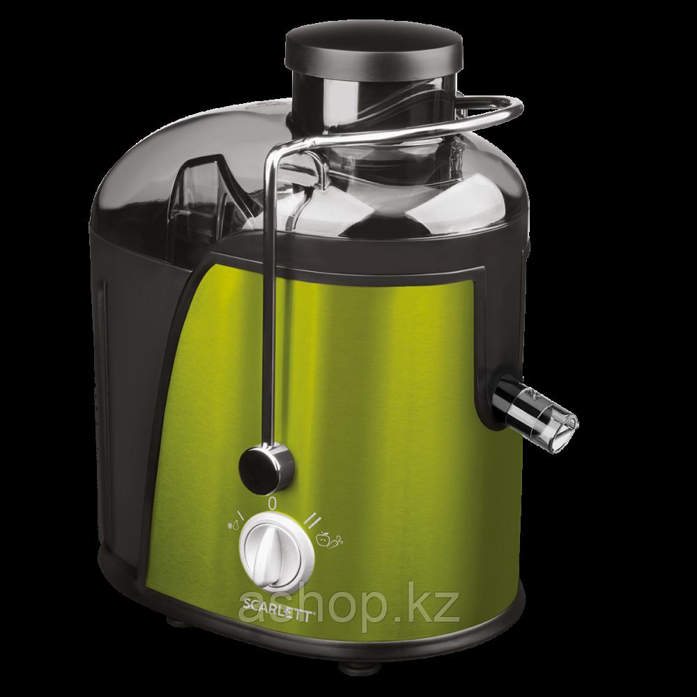 Соковыжималка центробежная для овощей и фруктов Scarlett SC-JE50S14, 850 Вт, Объем сока: 0,35 л, Диаметр отвер