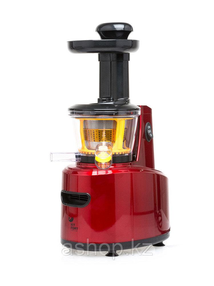 Соковыжималка шнековая для овощей и фруктов Kitfort КТ-1101-2, 250 Вт, Объем сока: 0,8 л, Защита: От случайног