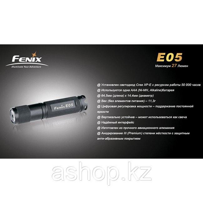 Фонарь электрический карманный Fenix E05, Дальность луча: 26 м, Яркость: 27 лм, Водонепроницаемость на глубине