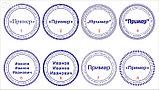 Изготовление печати и штампов в Алматы, фото 2