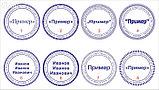 Изготовление печати и штампов в Алматы,факсимиле, фото 2