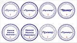 Изготовление печати и штампов в Алматы,факсимиле,за 15 минут, фото 2