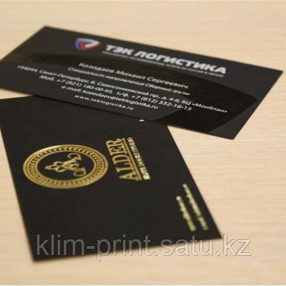 Визитки на бумаге тачкава, Алматы,дизайнерские визитки,визитки офсетом в алматы