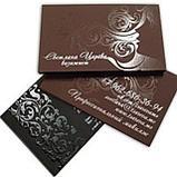 Визитки на бумаге тачкава, Алматы,дизайнерские визитки,визитки офсетом в алматы, фото 2