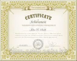 Печать сертификатов в Алматы,срочно
