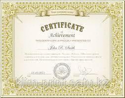 Дизайн сертификатов в Алматы