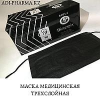 Маски медицинские (чёрные)