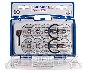 Набор отрезных кругов SC690 DREMEL