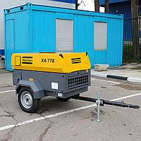 Электрический компрессор Atlas Copco XA 77E