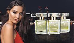 Три новых аромата Biosea.