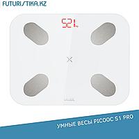 Умные весы Picooc S1 Pro