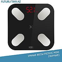 Умные весы Picooc Mini (черные)