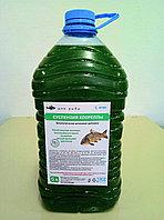 Живая хлорелла для очистки водоёмов