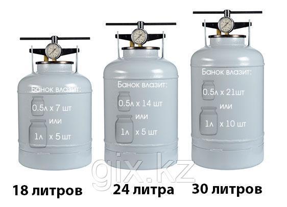 Автоклав бытовой (стерилизатор) 30 л.