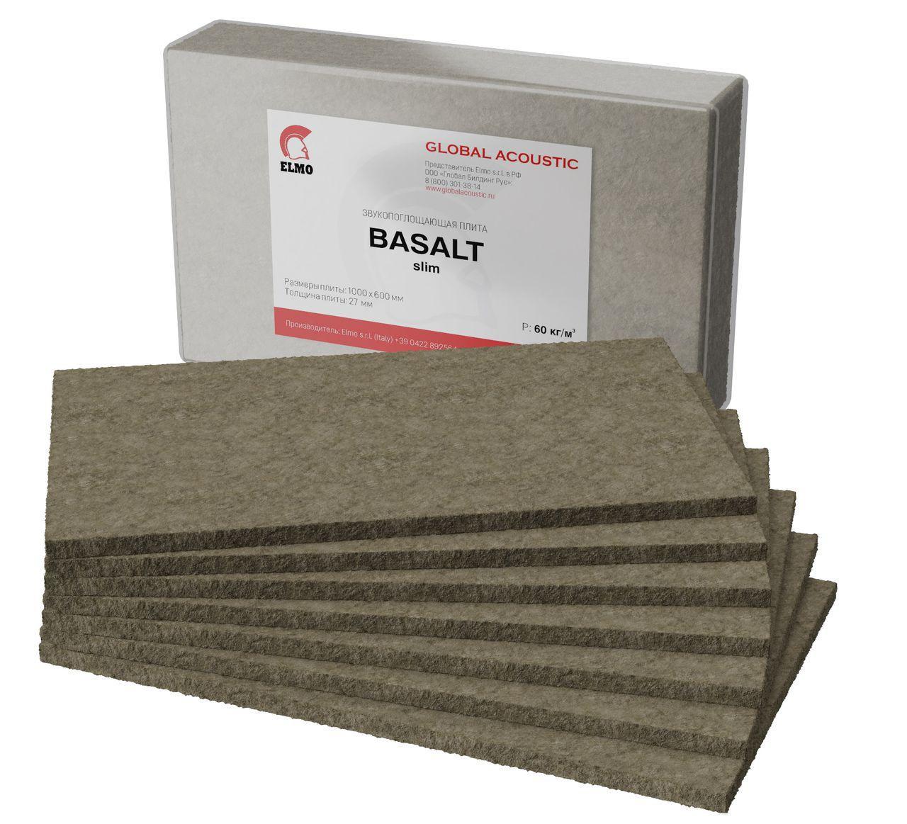 Звукопоглощающая плита Basalt Slim