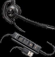 Plantronics EncorePro HW535 USB-A моно гарнитура