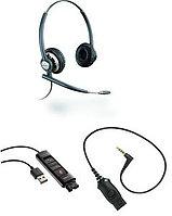 Plantronics EncorePro HW720 QD стерео гарнитура в комплекте с DA80 (QD/USB) и MO300 (QD/3,5)