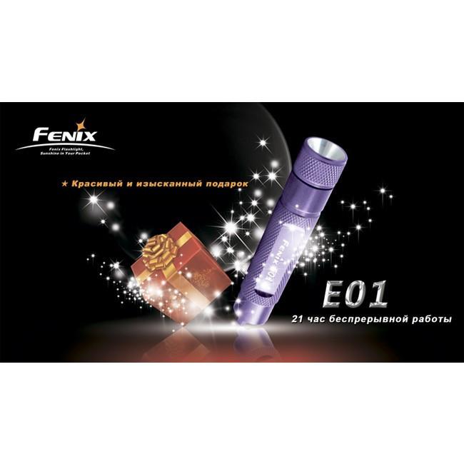 Фонарь электрический карманный Fenix E01, Дальность луча: 21 м, Яркость: 13 лм, Водонепроницаемость на глубине