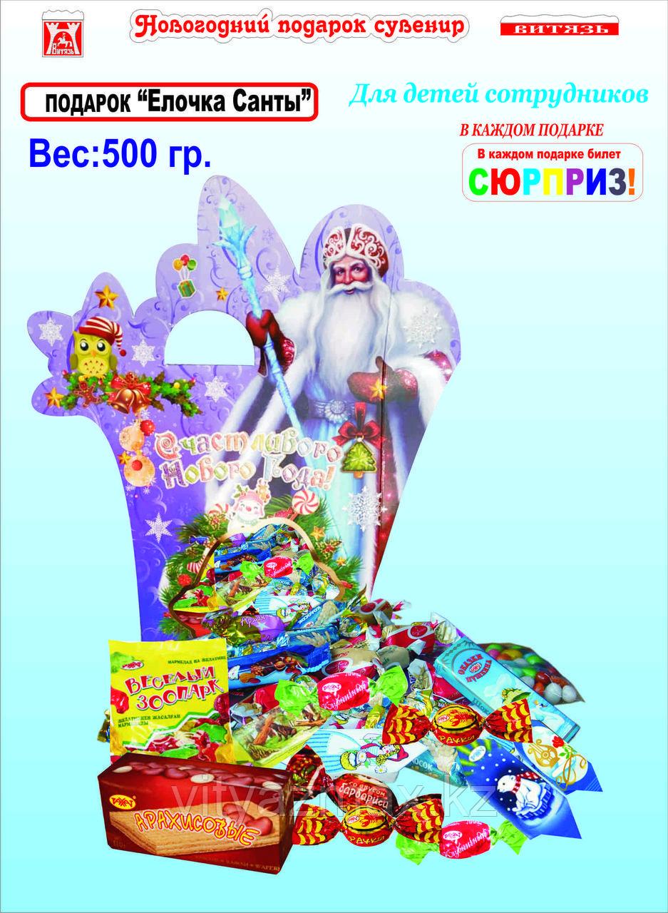 "Новогодний подарок ""Ёлочка Санты "" 500гр"