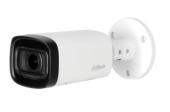 Видеокамера Dahua HAC-HFW1210EMP-VF-2712