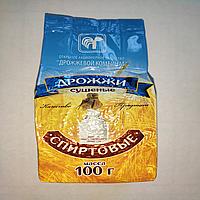 Белорусские спиртовые дрожжи 100 гр