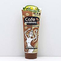 Антицеллюлитный крем (Body slimming cream) XISTAN CAFE