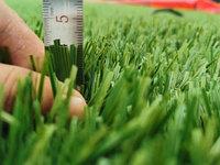 Искусственный газон 40 мм (11dtex)