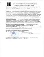 deklaratsiya_na_risovuyu___ku_ot_09.11.2018_g._1.jpg