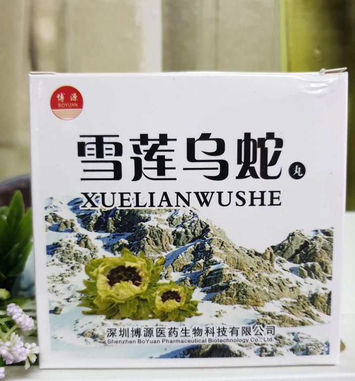 Снежный лотос XUELIAN WUSHE (ОСТЕОПОРОЗ, РЕВМАТИЗМ, АРТРИТЫ) 120 g.
