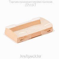 Эко-упаковка для кондитерских изделий с крышкой 600мл 200*100*40 (Eco Opbox 600) DoEco (200)