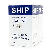 Кабель сетевой SHIP D135S-P Cat.5e UTP