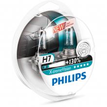 Галогеновая лампа H7 Philips X-treme Vision+130% 12V 3700K комплект 2 шт.
