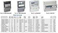 """Счетчик """"Меркурий"""" 230 AR-03 R 5-7.5А 0.5s/1.0 класс точности; на 1 тариф; оптопорт; RS485"""