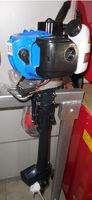 Мотор лодочный XW4A-4 53 CC