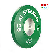 Профессиональные соревновательные блины AL STRENGTH 20 кг, фото 3