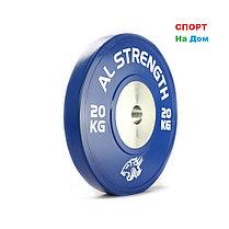 Соревновательные блины для штанги олимпийские AL STRENGTH 15 кг, фото 3