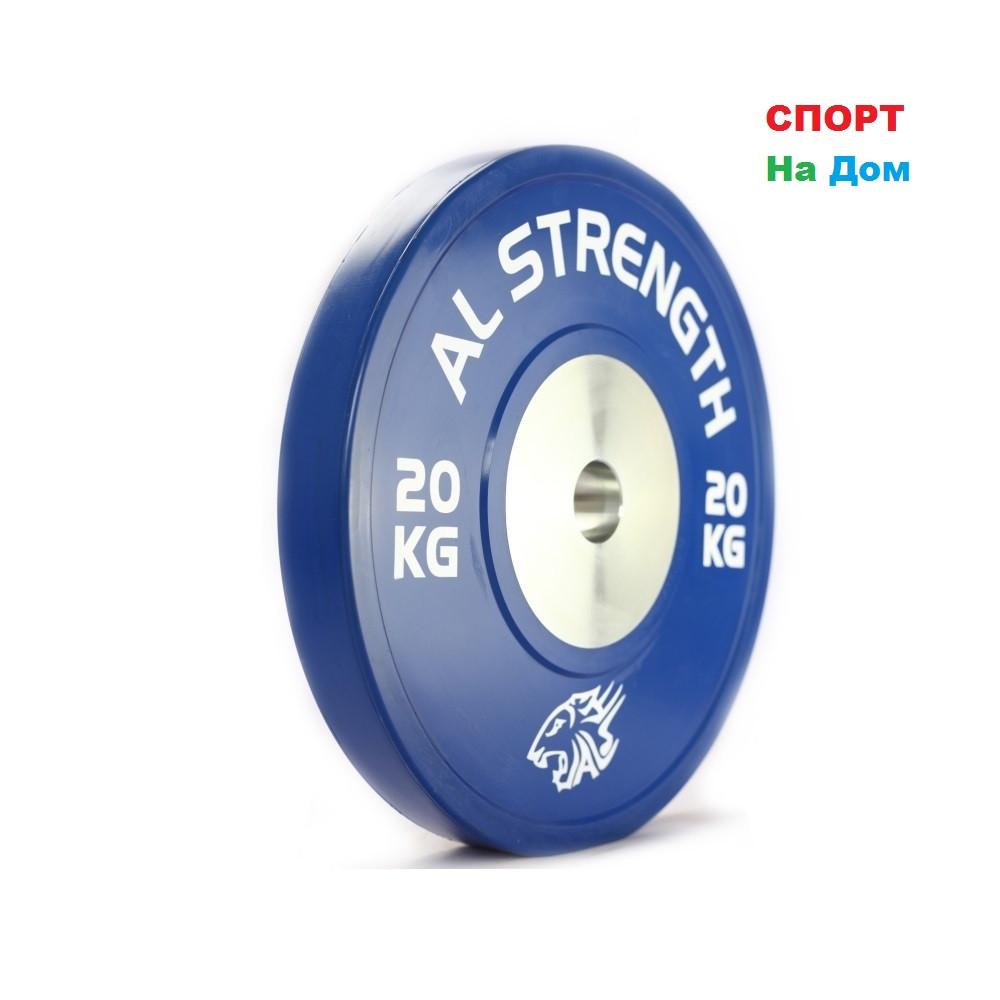 Соревновательные блины для штанги AL STRENGTH 20 кг