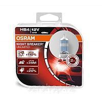 Галогеновая лампа OSRAM HB4 NIGHT BREAKER UNLIMITED +110% 9006 комплект 2шт.