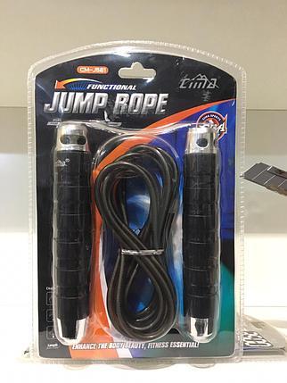 Тросовая скакалка Cima Jump Rope CM-J581, фото 2